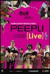 Peeping Through My Fingers at <i>Peepli Live</i>