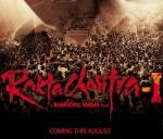<i>Rakht Charitra</i>: SuckeredAgain